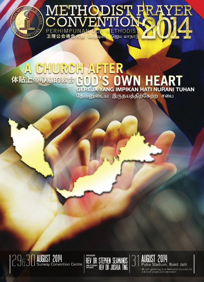 Methodist Prayer Convention 2014 - Perhimpunan Doa Methodist 2014 http://www.methodistchurch.org.my